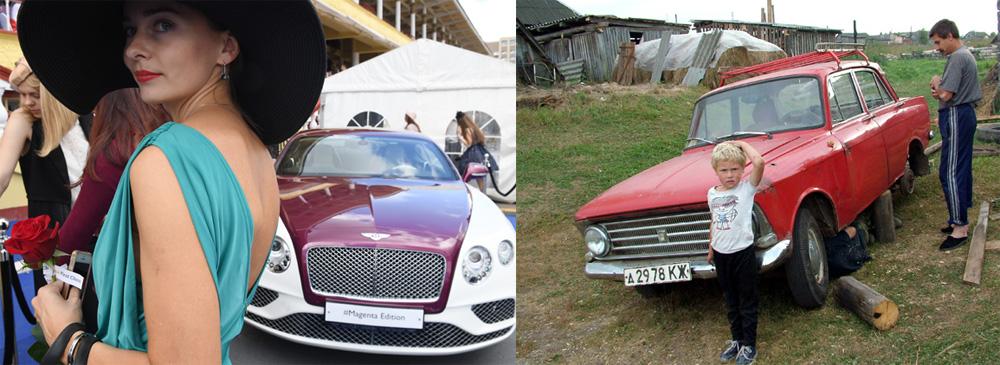 Два мира - две автомобильные системы.