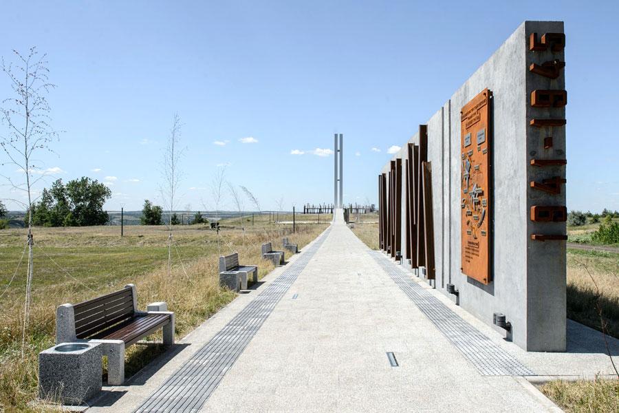 Открытие комплекса приурочено к 75-й годовщине Победы в Великой Отечественной войне.