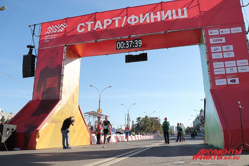 Пермский марафон 2020