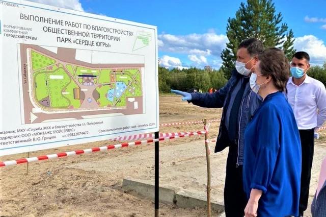 Продолжается строительство в парке «Сердце Югры»