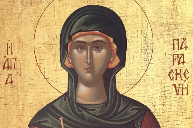 Святая Параскева (Пятница)