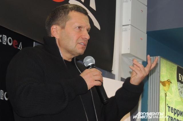Соловьев провел творческую встречу в Петербурге.