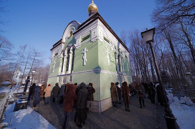 Горожане обращаются с просьбами к Святой Ксении Блаженной у стен часовни на Смоленском кладбище в Санкт-Петербурге.
