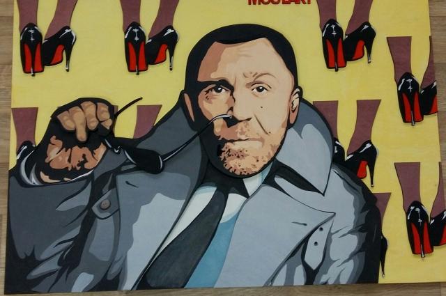 Пермячка подарила Сергею Шнурову картину из фанеры