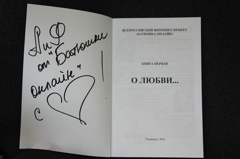 Подарок редакции от руководителя проекта.