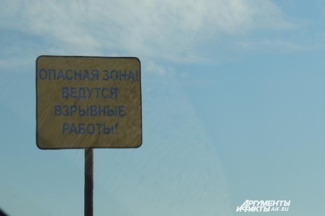 Мимо этого знака пролегает трехкилометровый путь учеников.