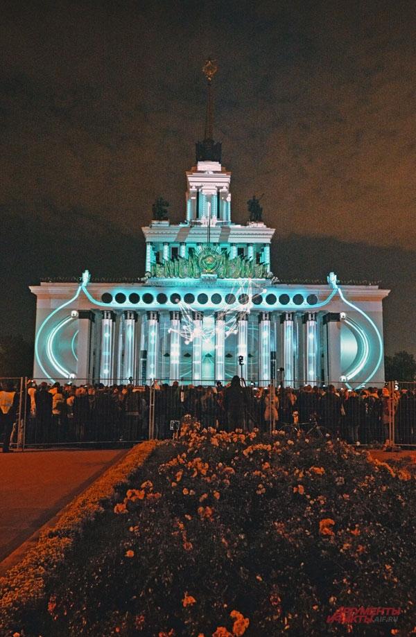 фестиваль «Круг света» на ВДНХ.