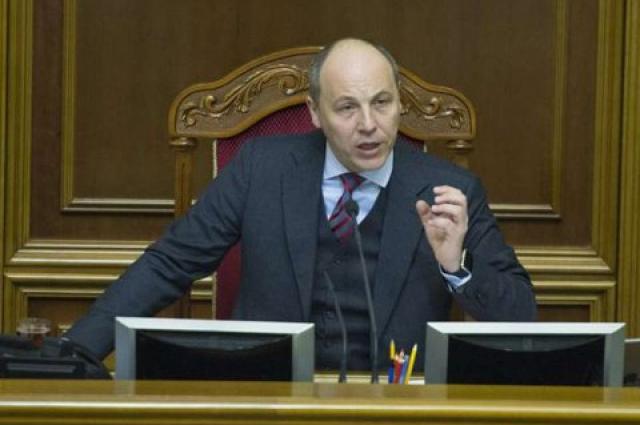 Парубий призвал фракции поспешить с предоставлением кандидатур в тарифную комиссию
