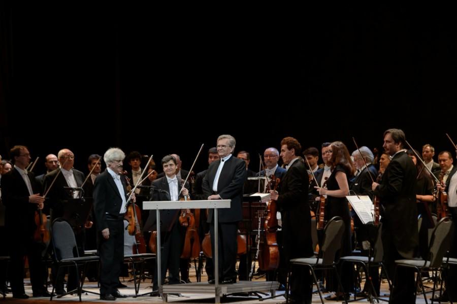 Большой симфонический оркестр имени Чайковского
