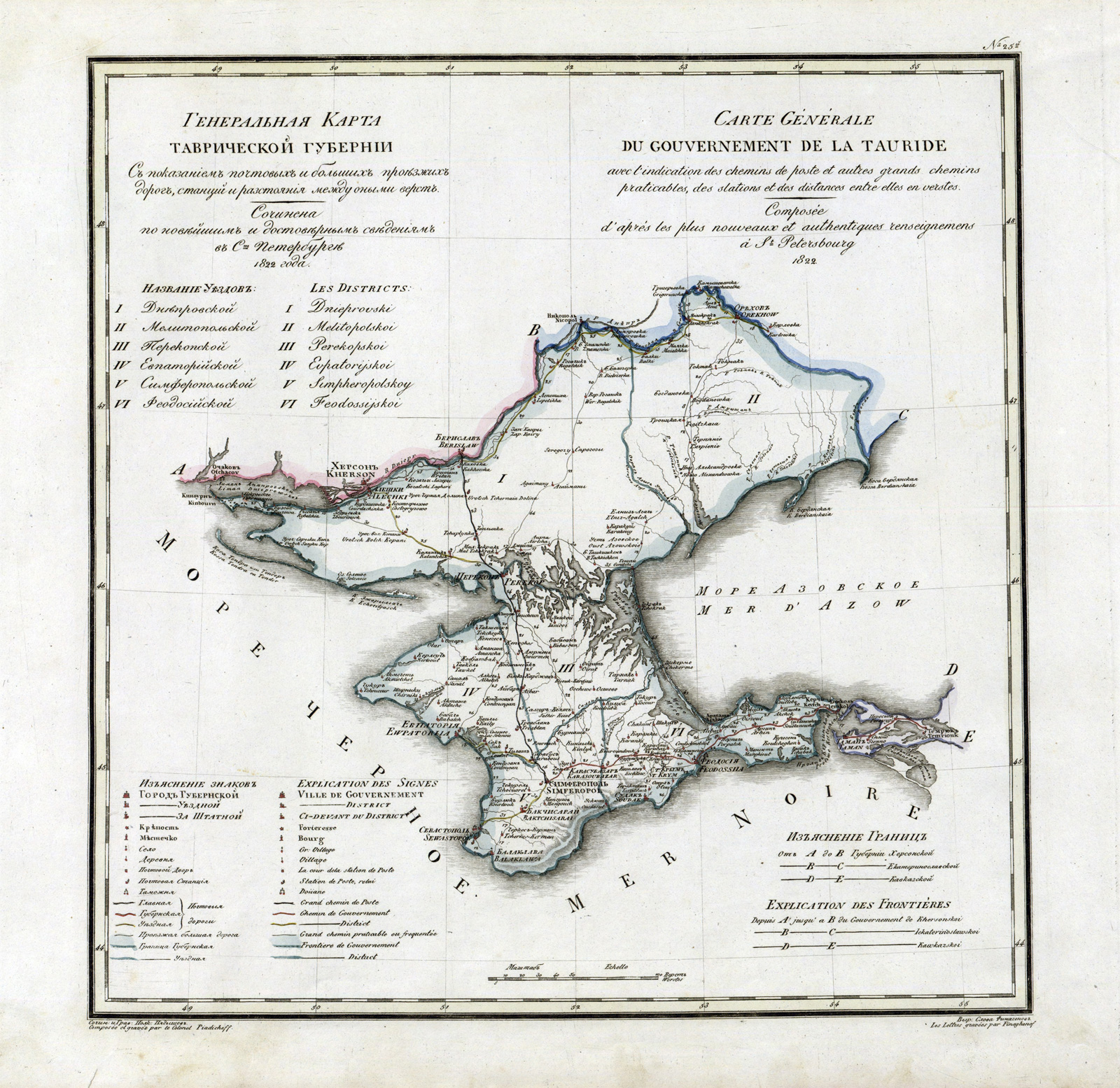 Карта Таврической губернии. Атлас Российской империи. Пядышев. 1821