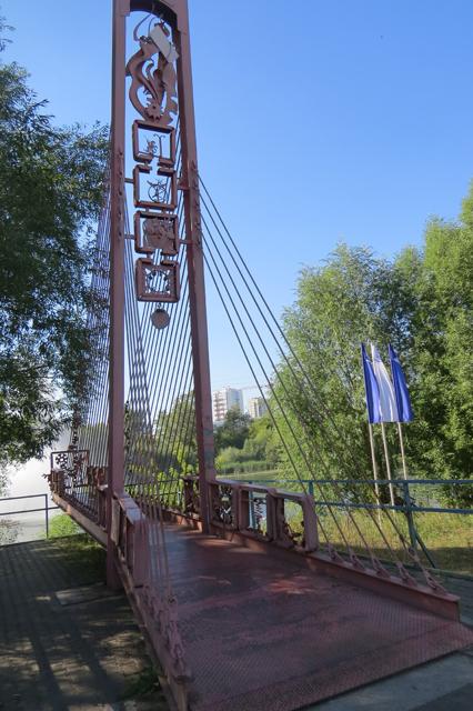"""""""Мост Дружбы"""" на Свияге."""