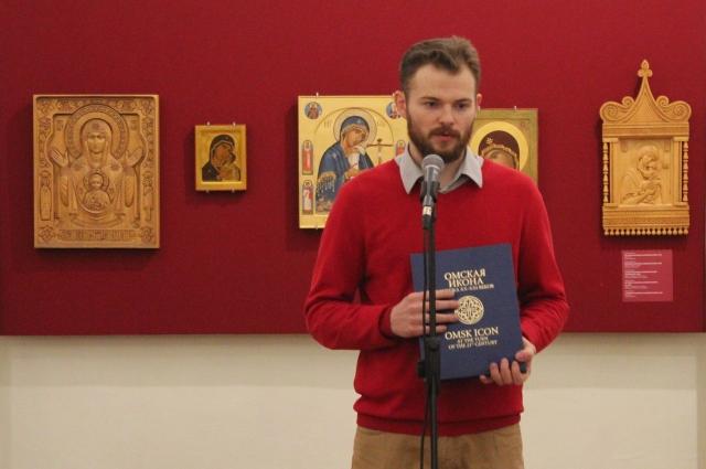 Егор Минин является автором книги об омской иконе ХХ - начала XXI века.