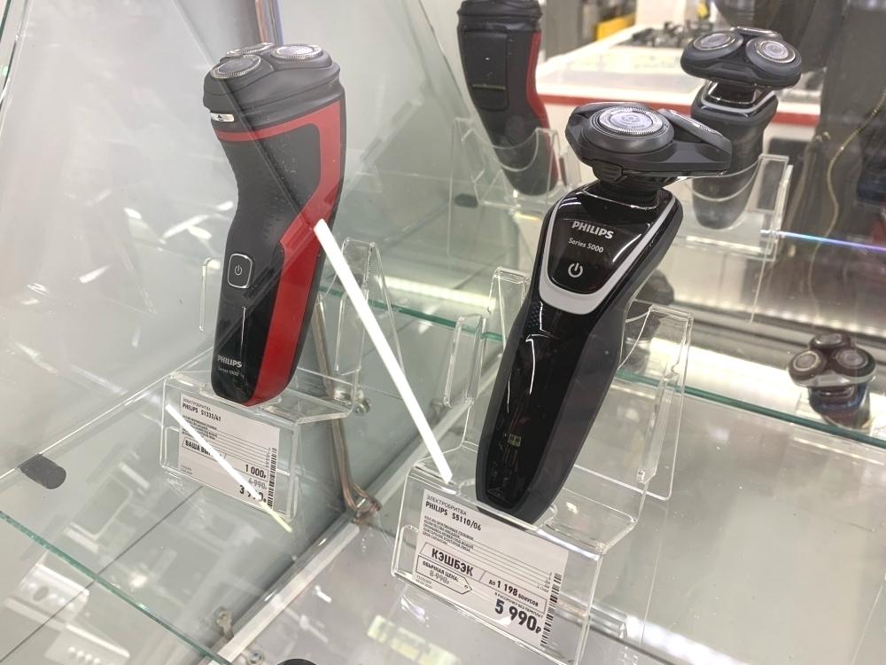 Электробритва в магазине «Эльдорадо» от 490 рублей.