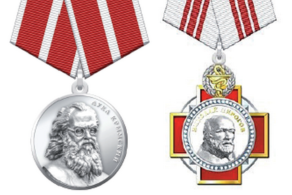 Орден Пирогова и медаль святого Луки учреждены 19 июня 2020.