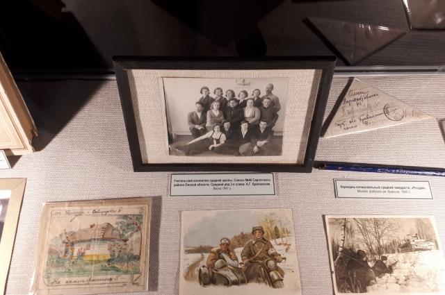 в музее просвещения открылась новая выставка, посвященная 75-летию Победы «Уроки мужества. Омские педагоги в годы войны».