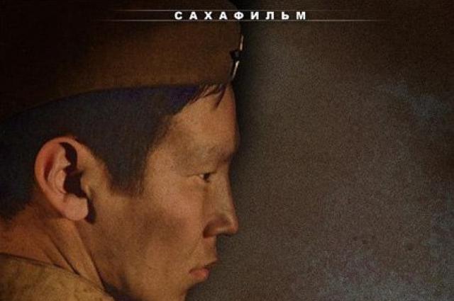 Фильмы Якутии называют киночудом кинематографа