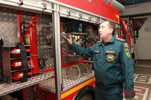 Оборудование пожарной части