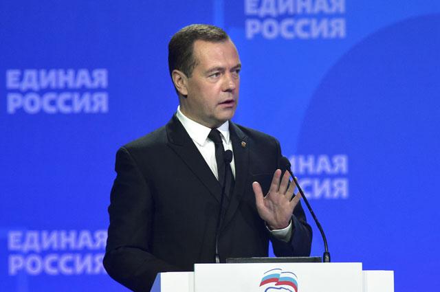 Председатель правительства России Дмитрий Медведев выступает напленарном заседании форума Всероссийской политической партии «Единая Россия».