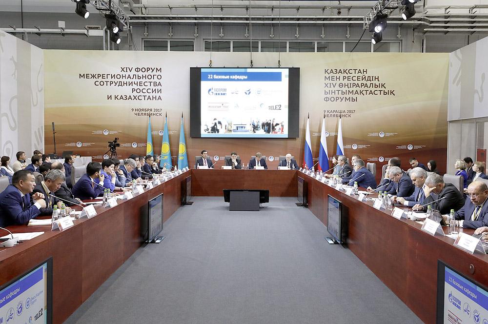 Ежегодные форумы межрегионального сотрудничества России и Казахстана всякий раз становятся важным событием, фактором, способствующим углублённому экономическому и социальному взаимодействию обеих стран.