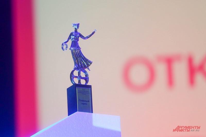 Открытый фестиваль документального кино Россия
