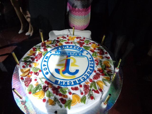 Ульяновсккурорт