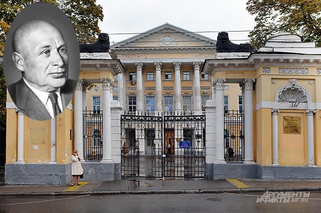 Ипполит Давыдовский, чьё имя носит эта клиника, работал в том числе над проблемами старения.