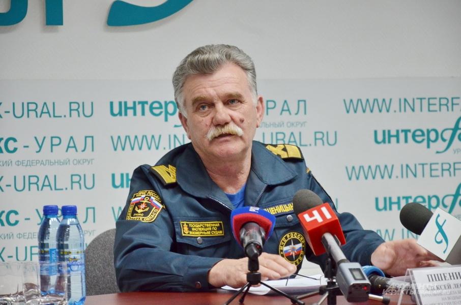 Алексей Пшеницын, начальник отдела безопасности людей на водных объектах ГУ МЧС России Свердловской области.