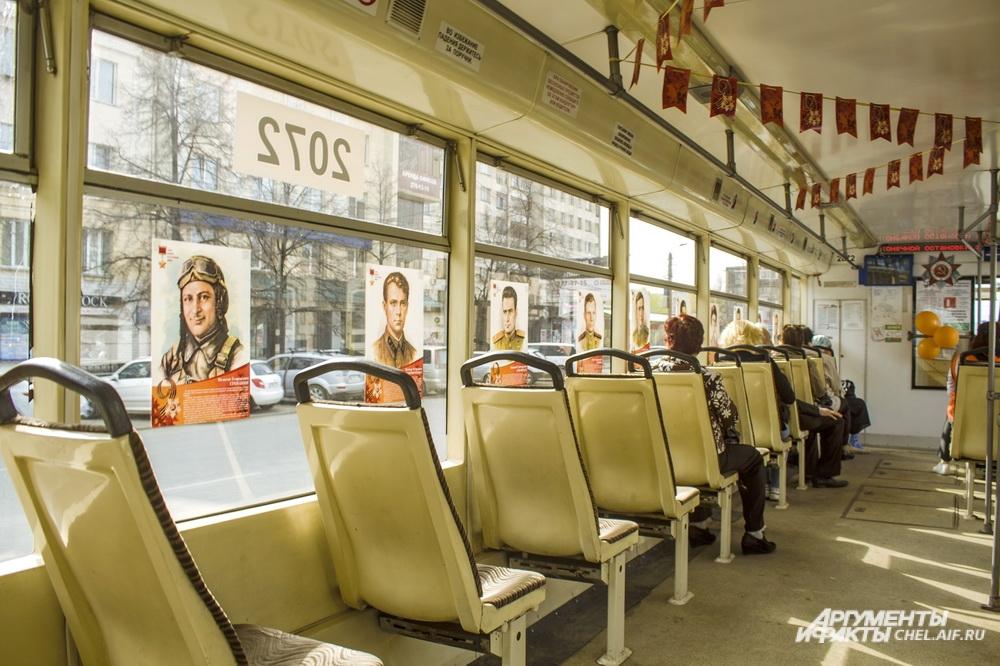 В украшенном флажками салоне разместились портреты героев Великой Отечественной войны.
