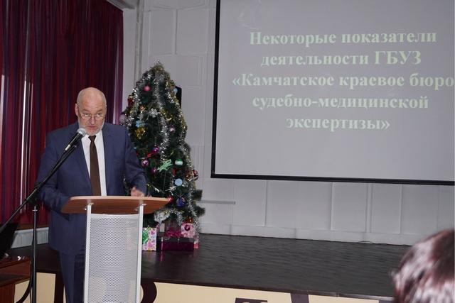 Ирек Зиганшин рассказал о работе Бюро.