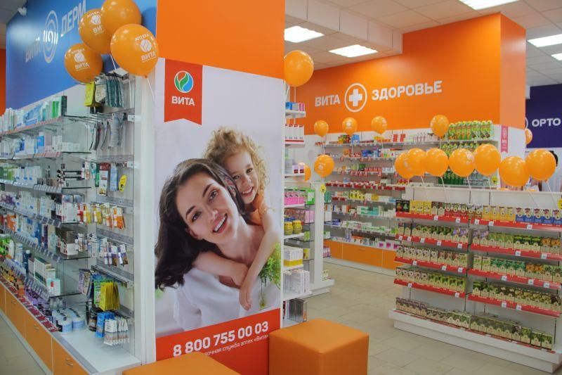 Если то, что вам нужно, отсутствует на полках торгового зала - вы можете сделать заказ, и для вас его доставят в аптеку.