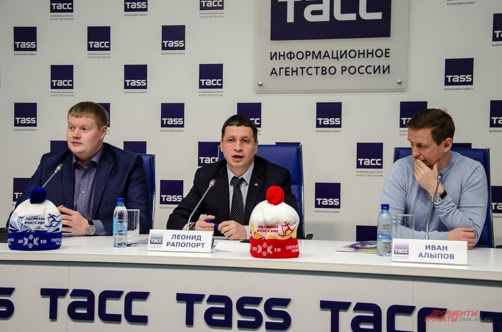 Пресс-конференция Лыжни России 2018.