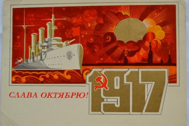 Позже крейсер будут изображать на открытках, плакатах и орденах.