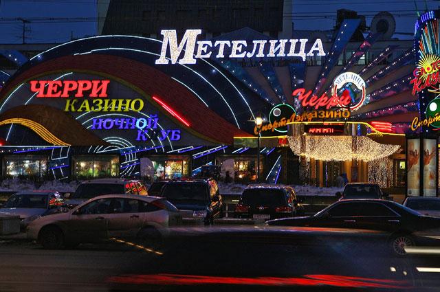 Казино «ШангриЛа» наПушкинской площади вМоскве.