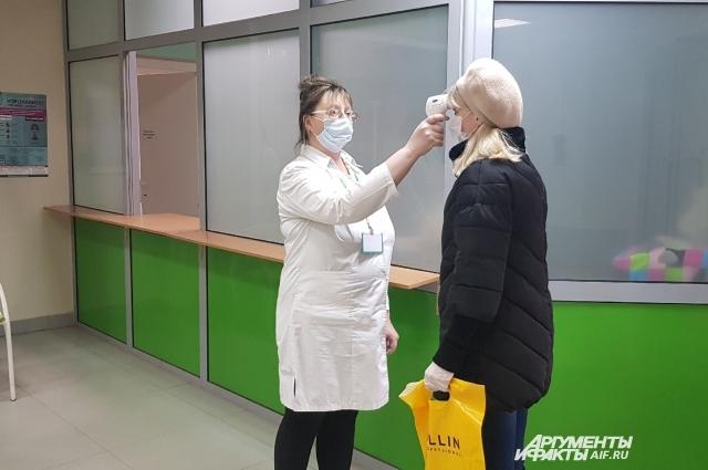 Всем пришедшим в поликлинику измеряют температуру.