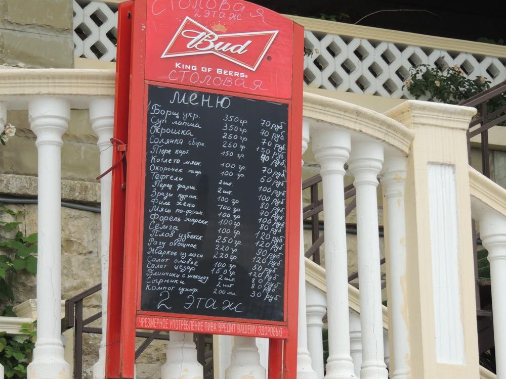 Рестораторы заманивают гостей не только блюдами, но и соблазнительными ценами