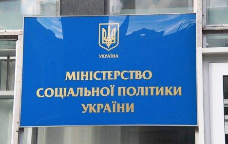 Минсоцполитики передало проект о пересчете стажа профсоюзам