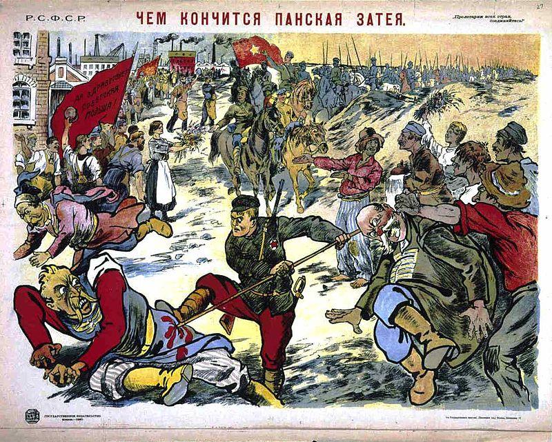Чем кончится панская затея . Советский плакат. (1920)