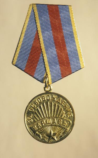 Медаль За освобождение Варшавы . Учреждена Указом Президиума Верховного Совета СССР от 9 июня 1945 года