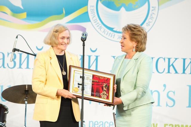 Валентина Матвиенко вручает диплом  на международном Евразийскийском женском форуме.