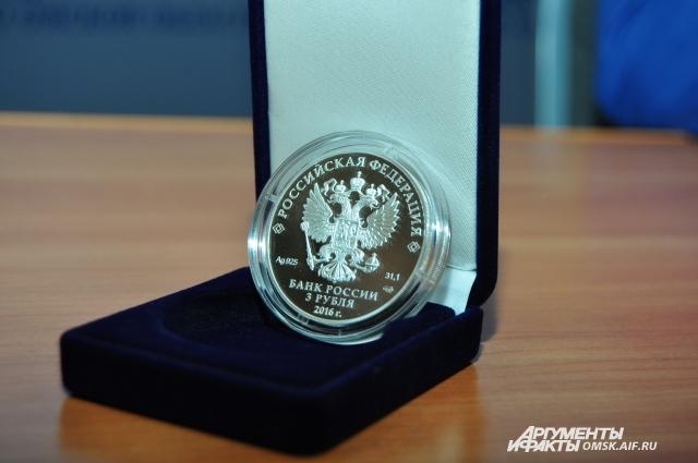 Монета выполнена из серебра.