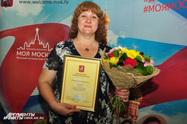 Редакция омского «АиФ» тоже вошла в число призёров.