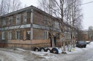 Тот самый дом, в котором проживают Светлана с дочерью и внуками