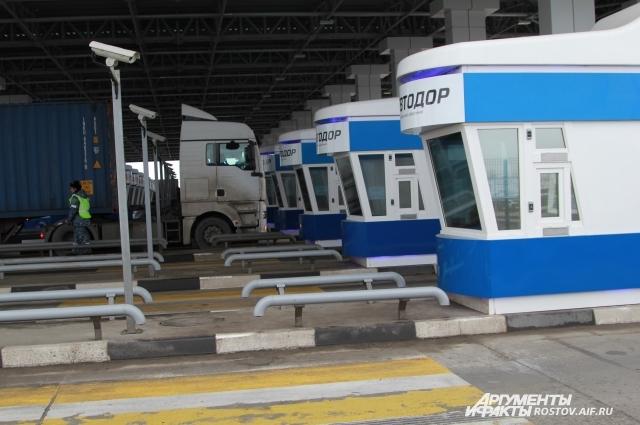 Пункт приема платы находится на 1093 км автомобильной дороги М-4 «Дон», близ Ростова-на-Дону.