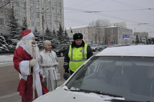 Дед Мороз и Снегурочка расспрашивали автолюбителей о том. как они соблюдают ПДД.