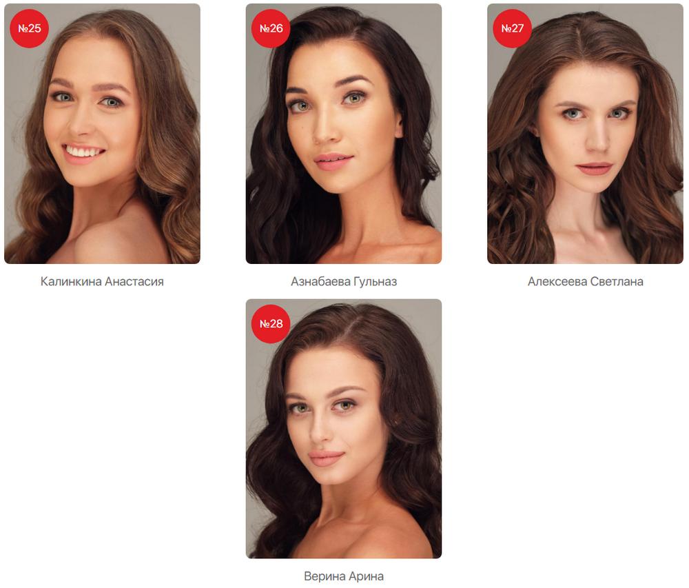 28 участниц конкурса красоты «Мисс Екатеринбург - 2018».