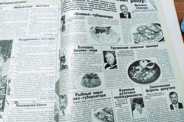 Известные красноярцы поделились рецептами праздничных блюд.