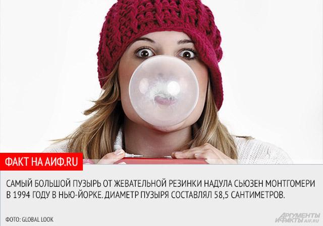 Как жвачка влияет на зубы