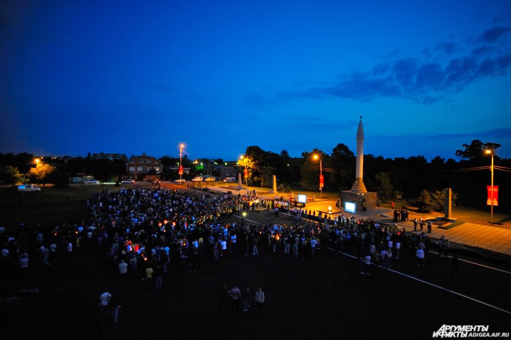 Акция «Свеча памяти» в Майкопе.