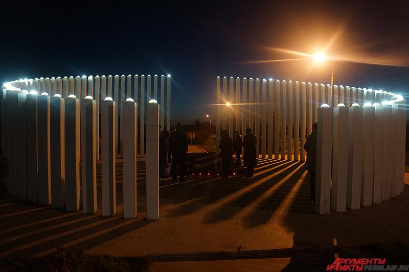 Мемориальный комплекс, посвященный жертвам трагедии.