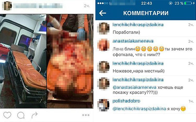 А одна из сотрудниц, выложив снимок в Instagram, снабдила их хладнокровными комментариями.